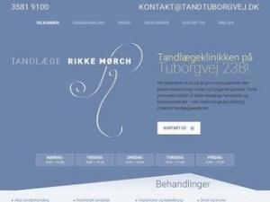 Tandlæge Rikke Mørch - København NV