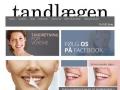 Tandklinikken I Oksbøl