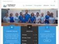 Tandlægerne i Viby Centret